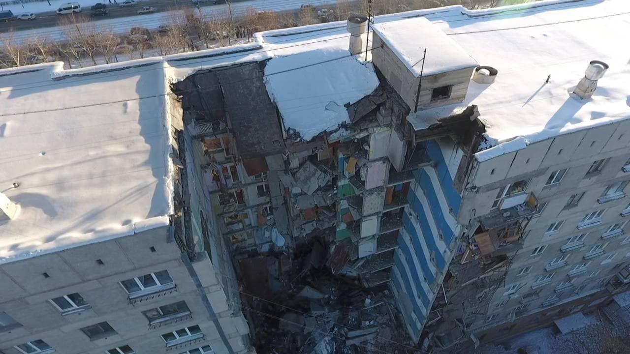 Обрушенный дом в Магнитогорске