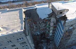 Изменение строительных норм в связи с трагедией в Магнитогорске