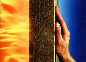 Повышение пределов огнестойкости строительных конструкций. Механизмы процессов огнезащиты