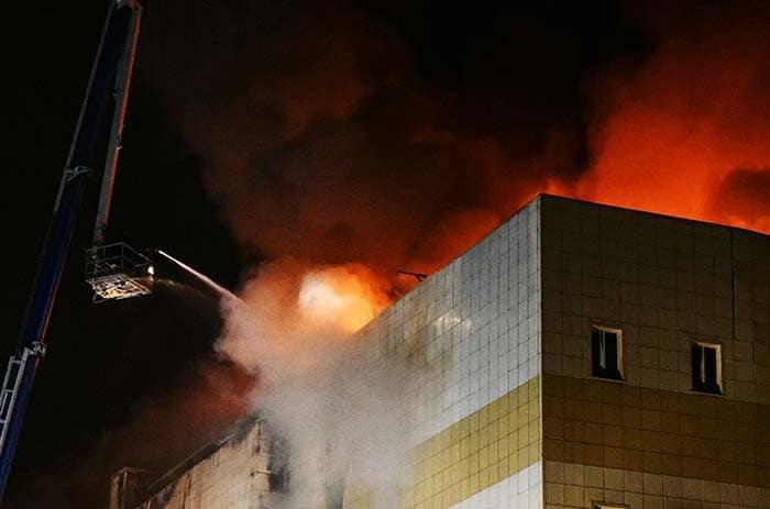 Трагический пожар