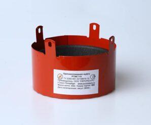 Муфта противопожарная РТМК-65