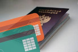 Новые чипы для электронных паспортов